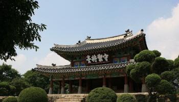 남한산성내 수어장대 전경