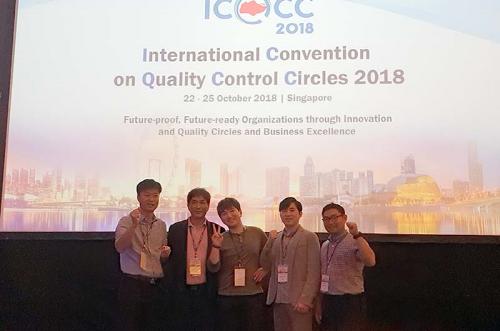 대웅제약이 지난 10월 싱가폴에서 개최된 '2018 국제품질경진대회(ICQCC 2018)'에서 국내 제약기업 중 최초로 금상을 수상했다.