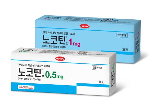한미약품이 오는 14일 발매하는 금연치료약 '노코틴'