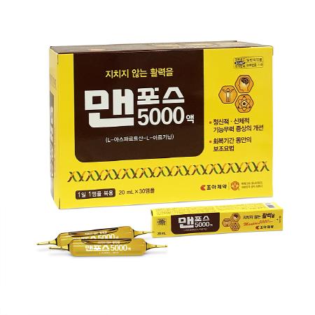 조아제약이 24일 출시한 육체·정신적 무기력증 개선 보조제 '맨포스 5000액'