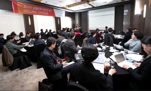 김신곤 고려대 안안병원 내분비내과 교수가 27일 한국아스트라제네카가 서울 더플라자호텔에서 개최한 기자간담회에서 SGLT-2 억제제 계열 당뇨약 '포시가'의 'DECLARE' 임상연구 결과를 소개하고 있다.