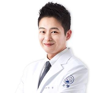한창 자생한방병원 원장