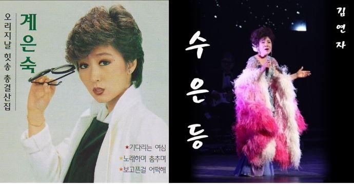 1980년대 트로트 가요계를 휩쓸었던 계은숙과 김연자 가수의 음반 표지사진(출처 제니뮤직)