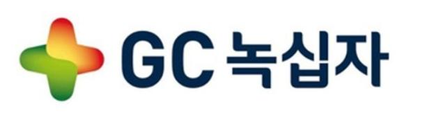 GC녹십자 로고