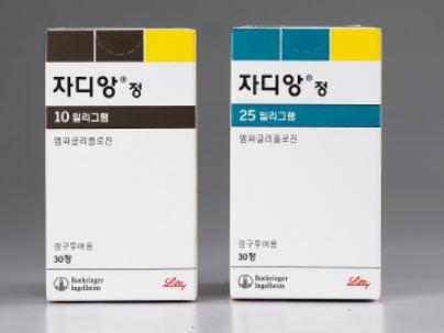 SGLT-2 억제제 계열 당뇨병 치료제 '자디앙정'